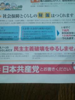 20100712174107.jpg