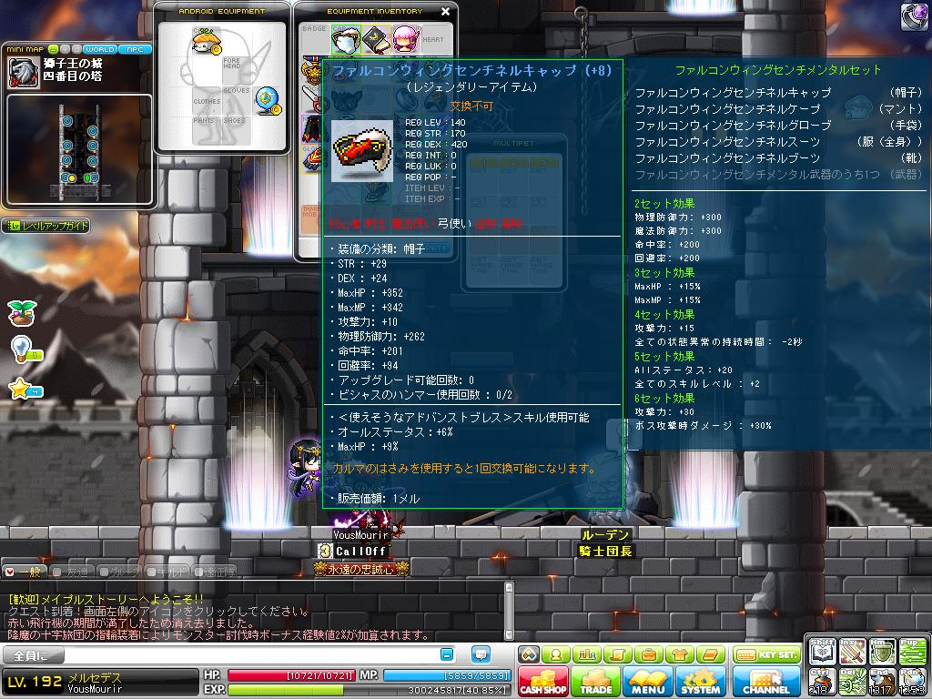 20120705023138332.jpg