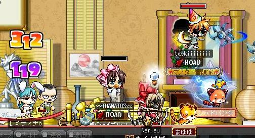 BGにてタナトス死