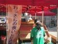 2014.9.21東京1