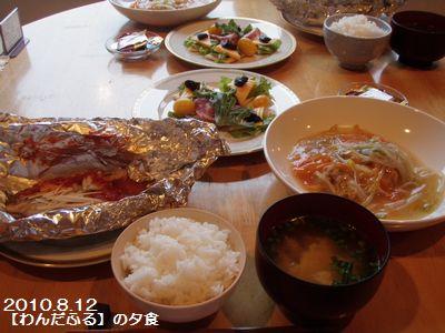 2010-8-12(7).jpg