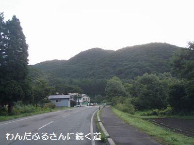 2010-8-13(2).jpg