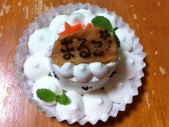 まるこケーキ1