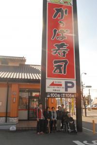 かっぱ寿司3