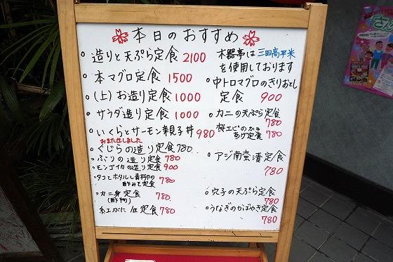 P1110588.jpg