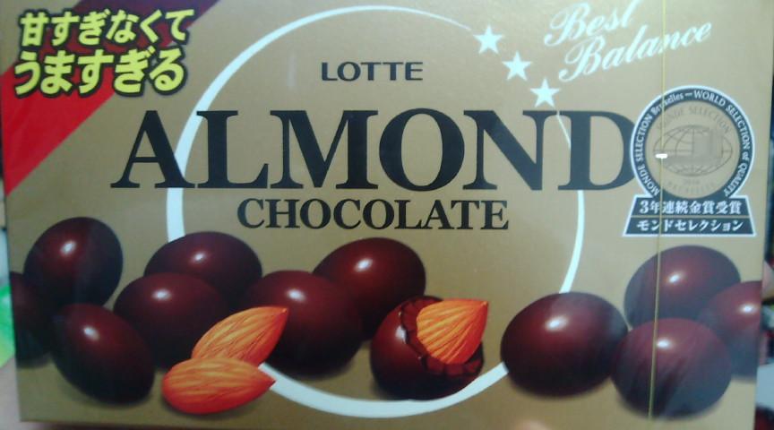 チョコレートに記載のモンドセレクション
