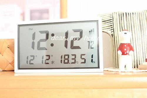 2012.12.12.12:12:12