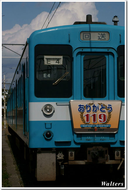 DSC03940.jpg
