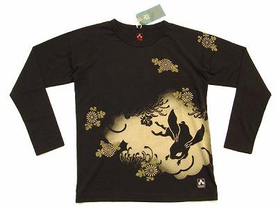 s-ちきりや 長袖Tシャツ 菊菊兎 チキリヤ 和柄 ロンtee MM2411.01
