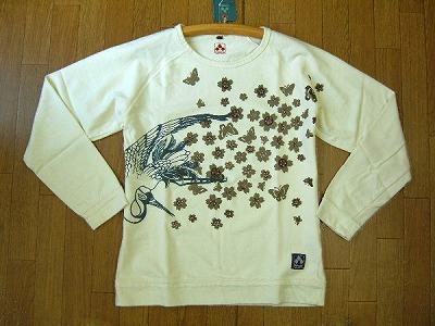 2010.10.5CHIKIRIYAチキリヤちきりや和柄長袖Tシャツ乱れ桜とツル柄01