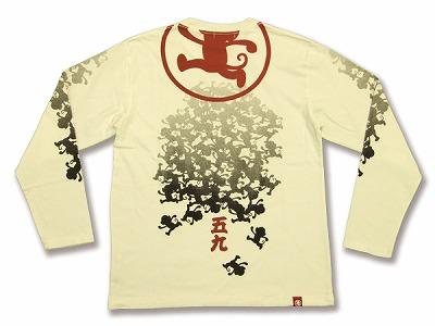 2010.10.21ゴクー 長袖tシャツ 猿こぼれ GLT-6505 go-coo 悟空本舗 ロンtee