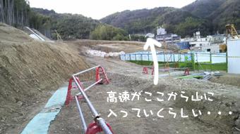2010122616370001_西山