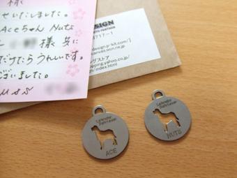 DSCF8789_お手紙