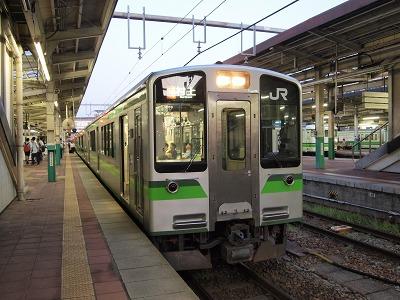 新潟駅で乗り換え