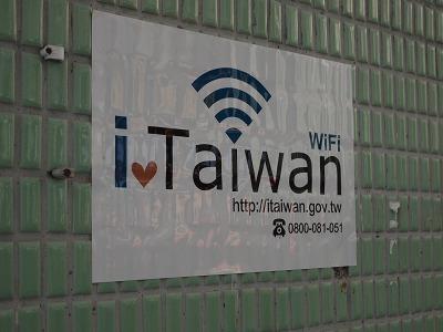 iTaiwan Wifi-Spot