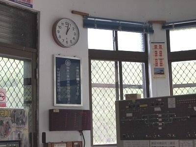 無事故記録表示板と安全標語