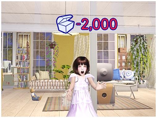 778-20141006-231025.jpg