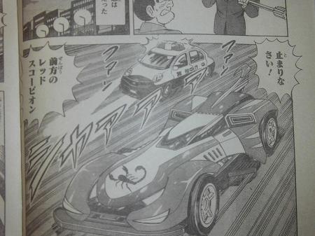 2012年42号ジャンプこち亀