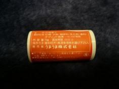 P1260050_convert_20120301174919.jpg
