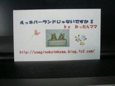 P1260065_convert_20120301175934.jpg