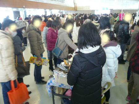 snap_wankosyoukai_201212416129.jpg