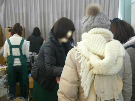 snap_wankosyoukai_2012124162643.jpg
