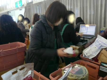 snap_wankosyoukai_2012124163745.jpg