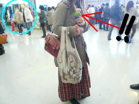 snap_wankosyoukai_201212416516.jpg