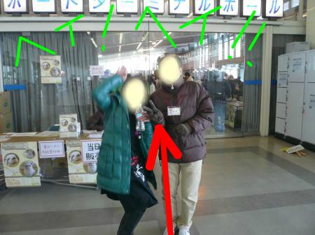 snap_wankosyoukai_201212416548.jpg