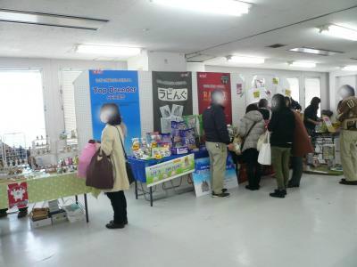 snap_wankosyoukai_201221152655.jpg