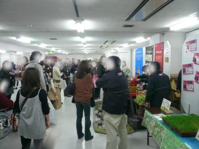 snap_wankosyoukai_201221155833.jpg