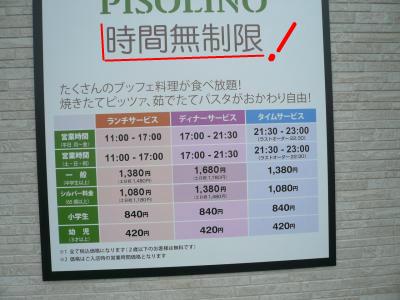 snap_wankosyoukai_201233194526.jpg