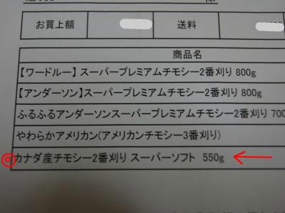 snap_wankosyoukai_201273155236.jpg
