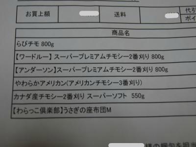 snap_wankosyoukai_20127319525.jpg