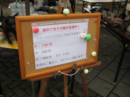IMG_0151.jpg