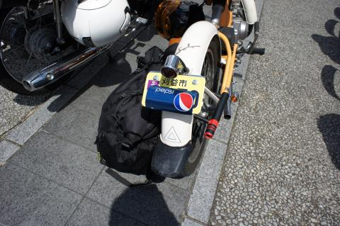 DSC01648s.jpg