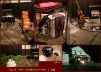 中山うりコンサート-1