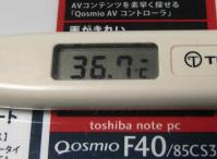 微熱が出てた20101031
