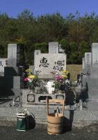 墓参り20101126-2