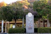 鏡山公園20101124-10