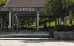 鏡山公園20140926-2