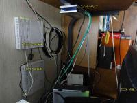 メガエッグ光回線工事20100928-4
