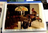 八千代の丘美術館20101129-5