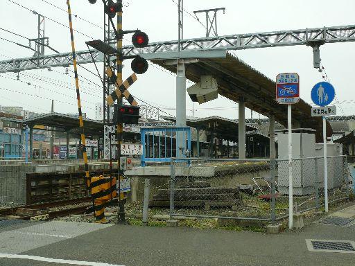 P1180352.jpg