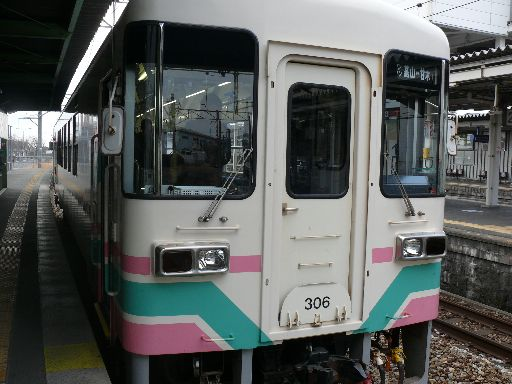 P1270524.jpg