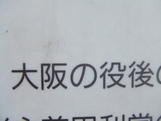 本郷散策+α 076 (640x480)