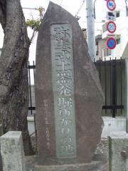 本郷散策+α 102 (640x480)