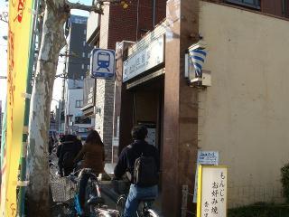 住吉駅 (1)