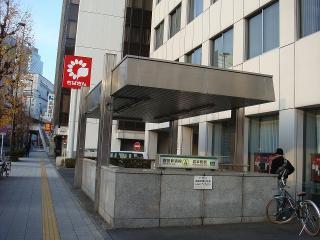 岩本町駅 (2)