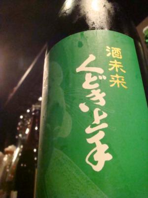 001_20111120023254.jpg